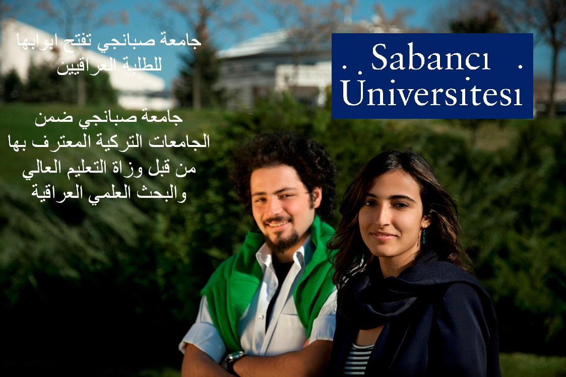 Iraq Government Scholarships For Sabancı University